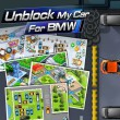 Unblock My Car for BMW